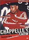 Chappelle's Show - Arts & Entertainment